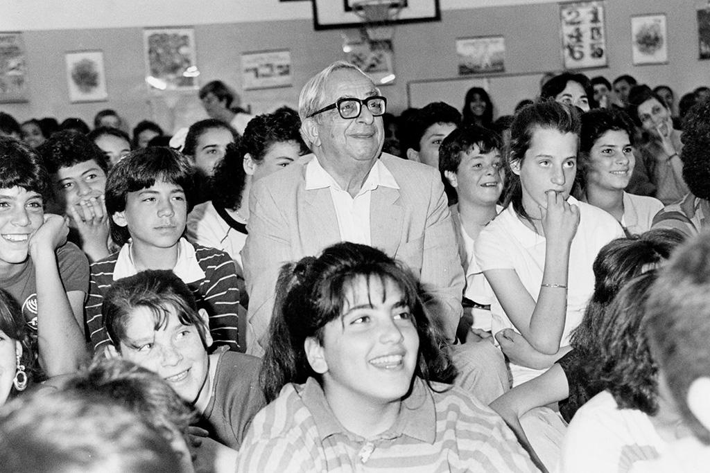 1984 | שר החינוך והתרבות וסגן ראש הממשלה